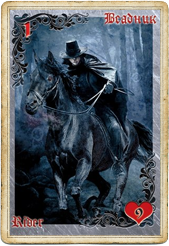 Всадник в Ленорман «Тайны старого замка»