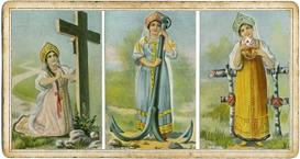 Колода Ленорман - Страница 3 10-1