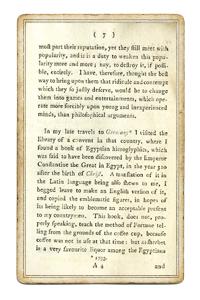 Книга 1796 года, 7 страница