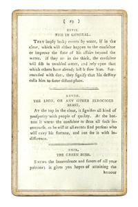 Страница из книги 1796 года