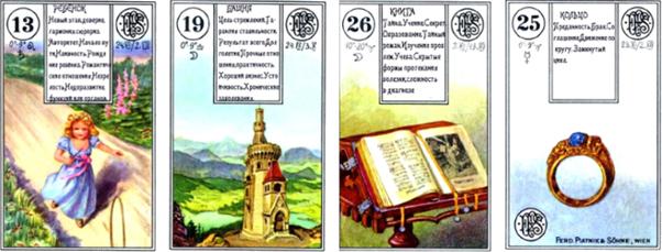 Колода Ленорман - Страница 3 02-1