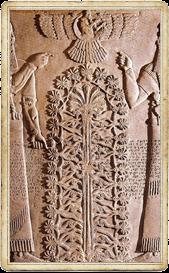Древо жизни ассирийское