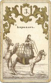 Колода Сведенборга, Караван