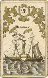 Колода Сведенборга, Корабль