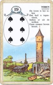 Ленорман Мунди, Башня