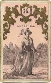 Оракул Сведенборга, Женщина