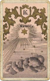 Оракул Сведенборга, Комета