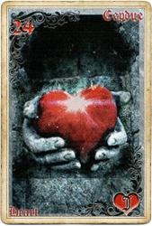 Антикарта на Ленорман: Сердце