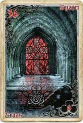 Антикарта на Ленорман: Крест