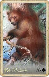 Оракул Ленорман Арт Эм, Медведь
