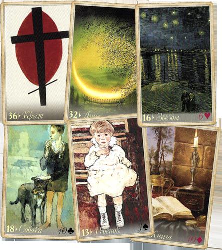 Крест, Луна, Звезды, Собака, Ребенок, Книга - красивые традиционные образы