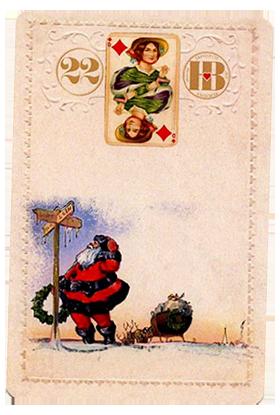 Рождественский Ленорман, Развилка