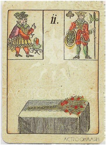 Оригинальная колода «Игра Надежды», Метла и Розги