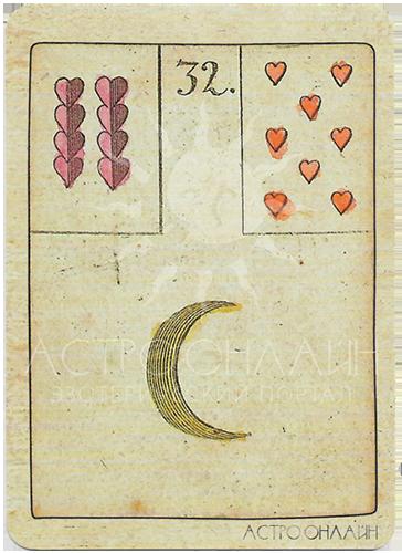 Оригинальная колода «Игра Надежды», Луна