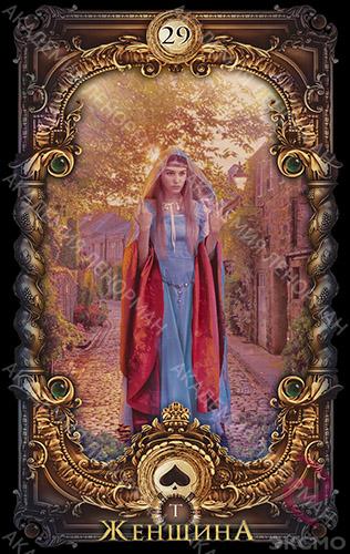 Волшебное зеркало Ленорман, Женщина